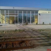 ქარელის რკინიგზის სადგური (Karelis Railway station), Карели