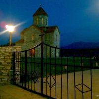 church sent george, Каспи