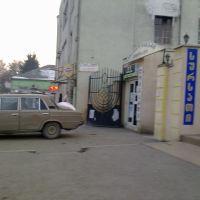 დავით აღმაშენებლის ქუჩა, Каспи