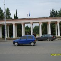 A Park in Kutaisi, Кваиси