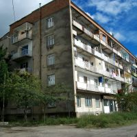 Living block in 9th April street, Kutaisi, Кваиси