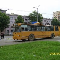 A Trolleybus and People in Kutaisi, Кутаиси
