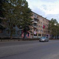 Residential houses in Kutaisi, Georgia, Кутаиси