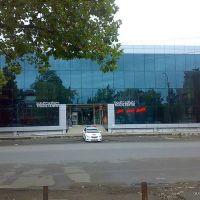 Trade Centre, Кутаиси