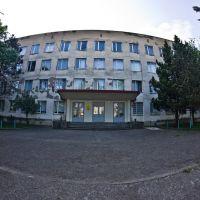 15 Школа, Кутаиси