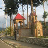 ლანჩხუთი/Lanchkhuti. Guria region, Georgia, Ланчхути