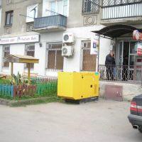 ProCredit Bank Marneuli Branch, Марнеули