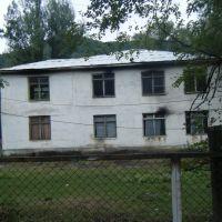 kindergarten, Oni, Georgia, Они