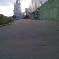 P&G Ordzho Plant, Орджоникидзе