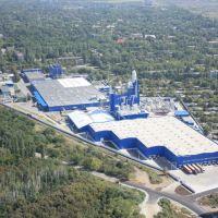 Great P&G Ordzho plant, Орджоникидзе