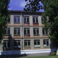 СШ № 4, Орджоникидзе