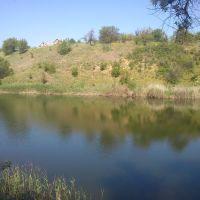 Lake, Орджоникидзе