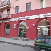 ProCredit Bank Poti (Market) Branch, Поти
