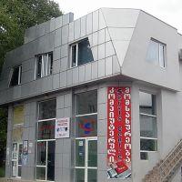 YDC (axalgazrdobis ganvitarebis centri), Поти