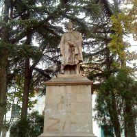 Rustaveli, Рустави