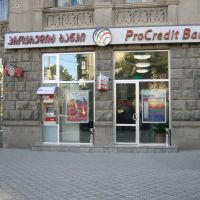ProCredit Bank Rustavi (Old) Service Centre, Рустави