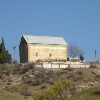 petre pavles eklesia, Сагареджо