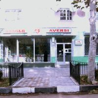 Pharmacy in Sagarejo, Сагареджо