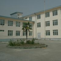 Samtredia. №11 school, Самтредиа