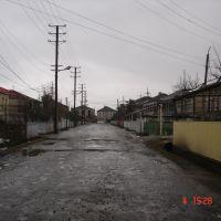 Samtredia ulitsa kazbekga, Самтредиа