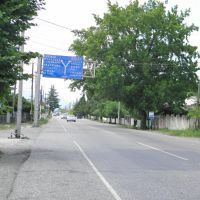 Samtredia,country central trasse, Tamar mepis 2, Самтредиа