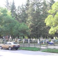 Samtredia, park near to Hotel, Самтредиа
