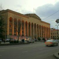 parliament, Тбилиси