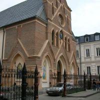 catolic church, Тбилиси