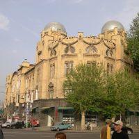 A Beautiful Corner House in Rustaveli Avenue, Тбилиси