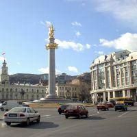 Central square, Тбилиси