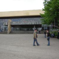 """Theatre """"Vaja Pshavela"""", Телави"""