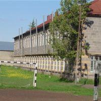 Школа №2, Тетри-Цкаро