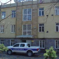 Police, Тетри-Цкаро