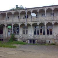 Дом Байрамовых на ул. Маркса, Тетри-Цкаро