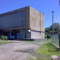 Торговый центр, Тетри-Цкаро