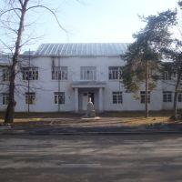 პირველი საჯარო სკოლა, Тианети