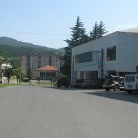 ტყიბული/Tkibuli town. Imereti region, Georgia, Ткибули