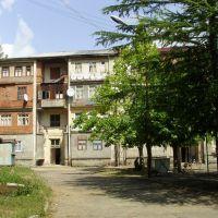 TKibuli - Tbilisi Street, Ткибули