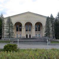 Teatri, Ткибули