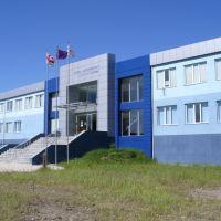 Khobis Central Hospital, Хоби