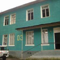 Tsalenjikhis 03, Цаленджиха