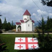 eklesia, Цаленджиха