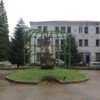 calenjixa, Цаленджиха
