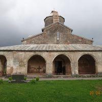 წალენჯიხის ეკლესია, Цаленджиха