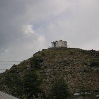 Метаморфос, Цхакая