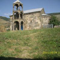 Ιερος ναος, Цхакая