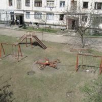 The playground, Цхалтубо