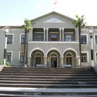 City hall, Цхалтубо