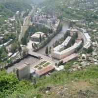 "View from ""Mshvidoba"", Чиатура"
