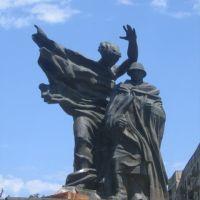 memorial, Чиатура